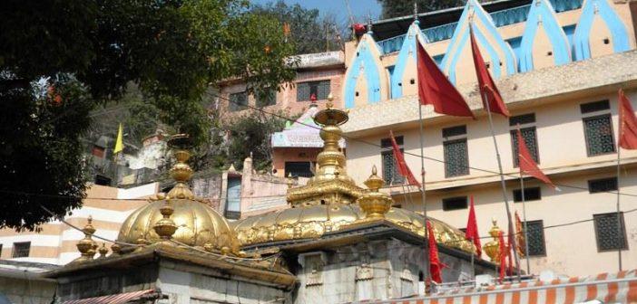 Jwalamukhi Temple - Himachal