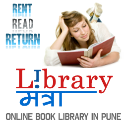 LibraryMantra