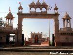 Jijau Srushti Entrance