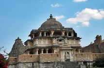 Vedi Temple Kumbhalgarh