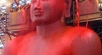 Mahamasthakabhisheka