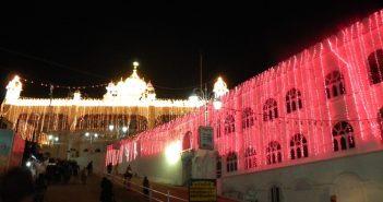 Shri Anandpur Sahib