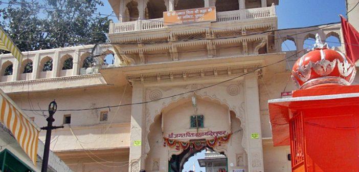 Brahma Temple Pushkar