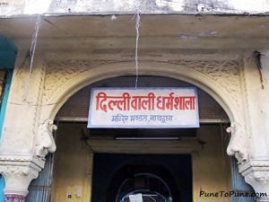 Delhiwali Dharmshala - Nathdwara 1