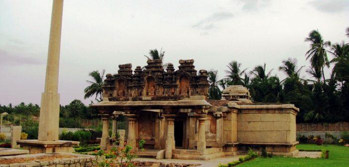 Ganigitti Jain Temple - Hampi