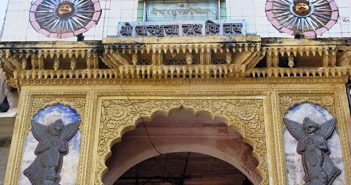 Charbhuja Temple Garbhor Rajasthan
