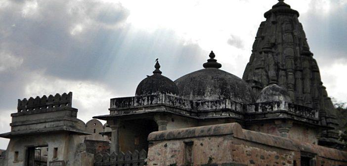 Mamadev Temple Kumbhalgarh