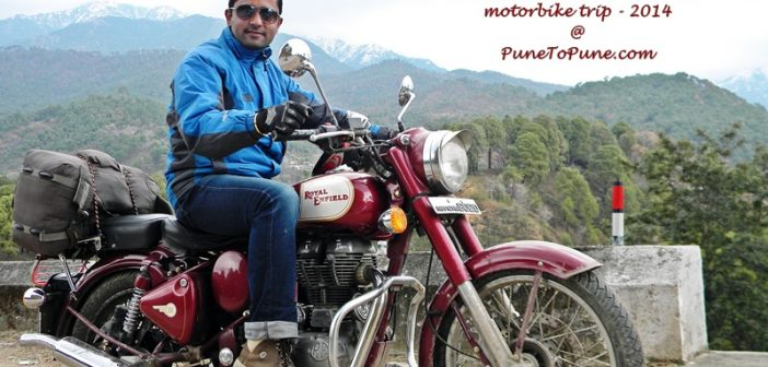 Pune to Vaishno Devi – Himachal Chapter II