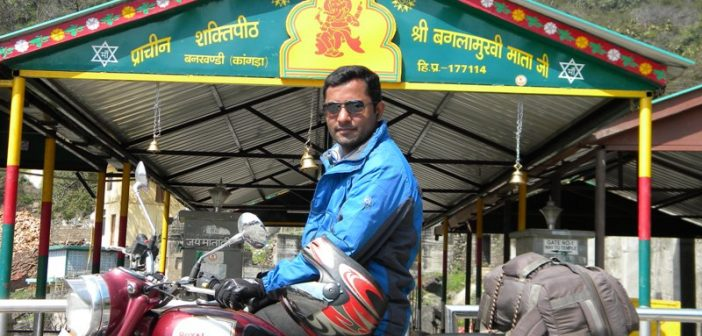 Pune to Vaishno Devi – Himachal Chapter III