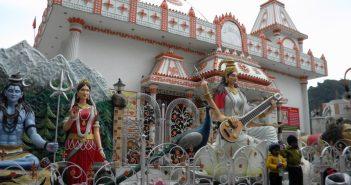 Shree Geeta Bhawan at Vaishno Devi
