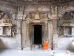 Shiva Temple entry gate