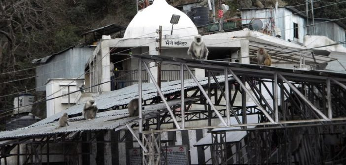 Bhairo Temple at Vaishno Devi